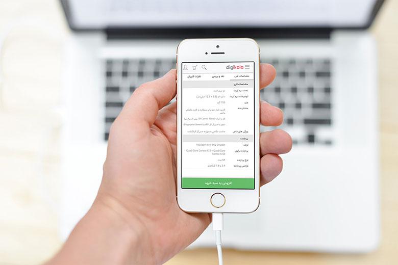 قالب دیجی کالا وردپرس و اپلیکیشن دیجی کالا