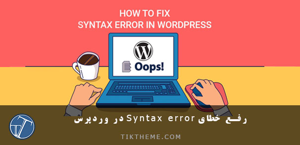 Fix Syntax Error