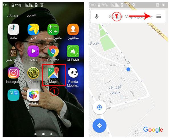بررسی ثبت مکان در گوگل مپ با گوشی